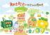 채소 학교와 파란 머리 토마토(웅진 세계 그림책 163)(양장본 HardCover)