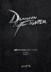 ����������� ������ ��Ʈ��(Dungeon & Fighter 3rd Art Book)(���庻 HardCover)