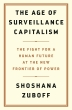 [보유]The Age of Surveillance Capitalism
