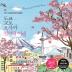 도쿄 교토 오사카 컬러링 여행