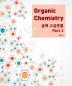 Organic Chemistry 솔메 고급문풀 Part. 2
