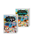 타요 두뇌놀이북 그림찾기 한영판 세트(전 2권)