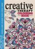 [보유]The Creative Therapy Colouring Book (컬러링북)