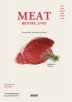 알면 더 맛있는, 고기사전: MEAT