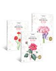 보타니컬 아트 컬러링북 시리즈