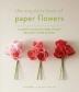 [보유]The Exquisite Book of Paper Flowers