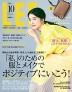 [해외]리 LEE 2020.10