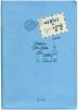 어린이 컬러 성경(블루)(소)(색인)(무지퍼)(인터넷전용상품)(개역개정판)