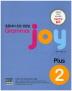 Grammar Joy Plus. 2