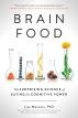 [보유]Brain Food