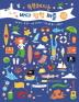 똑똑해지는 바다 탐험 퍼즐(2단계 7~8세)