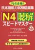 [����]������������������N4����-�ɫޫ���- N4��̫!