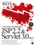 JSP 2.2 & Servlet 3.0 정복하기(Tomcat 7 환경의 어노테이션을 이용한)(IT Holic 63)