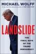 [보유]Landslide