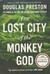[보유]The Lost City of the Monkey God