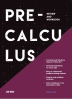 Pre-Calculus(Review and Workbook)