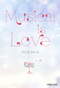 Musical is Love