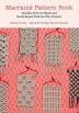 [보유]Macrame Pattern Book (마크라메 패턴 북)