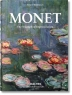 [보유]Monet or the Triumph of Impressionism