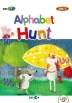 Alphabet Hunt(EBS �ʸ��)(CD1������)(Sun 1)