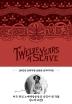 노예 12년: Twelve Years a Slave(양장본 HardCover)