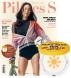 필라테스 S(Pilates S)(2021년5월호)(B형)