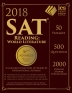 [보유]2018 SAT Reading: World Literature Practice Book