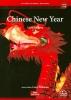 [보유]Chinese New Year