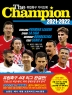 더 챔피언(The Champion)(2021-2022): 유럽축구 가이드북