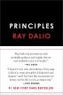 [보유]Principles