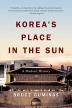 [보유]Korea's Place in the Sun