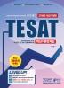 한경 TESAT 핵심이론문제집(2018)(와우패스)(개정판)