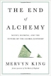 [����]The End of Alchemy