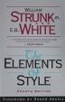 [보유]The Elements of Style