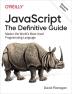 [보유]Javascript The Definitive Guide