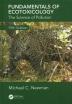 [보유]Fundamentals of Ecotoxicology