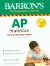 [보유]AP Statistics