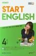 Start English 스타트잉글리시(2020년 4월호)(EBS FM Radio)