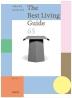 더 베스트 리빙 가이드 65(The Best Living Guide 65)(양장본 HardCover)