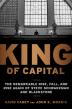 [보유]King of Capital