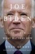 [보유]Joe Biden