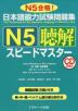 [����]������������������N5����-�ɫޫ���- N5��̫!