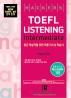 해커스 토플 리스닝 인터미디엇(Hackers TOEFL Listening Intermediate)
