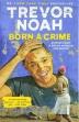 [보유]Born a Crime