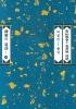 최송설당 오효원 시선(한국의 한시 90)