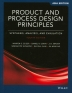 [보유]Product and Process Design Principles