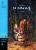 레 미제라블(1200WORDS GRADE. 4)(CD1장포함)(YBM READING LIBRARY 29)