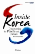 [보유]Inside Korea: Discovering the People and Culture