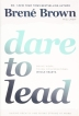 [보유]Dare to Lead