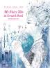���� �о ���� �� ��ũ��ġ ��(My Fairy Tale in Scratch Book)